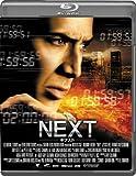 NEXT-ネクスト-[Blu-ray/ブルーレイ]