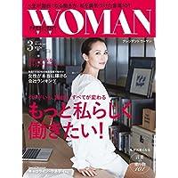 PRESIDENT WOMAN 表紙画像