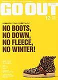 OUTDOOR STYLE GO OUT (アウトドアスタイルゴーアウト) 2012年 12月号 [雑誌]
