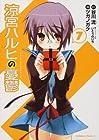 涼宮ハルヒの憂鬱 第7巻 2008年12月20日発売