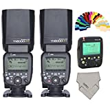 YONGNUO YN024 YN600EX-RT Wireless Flash Speedlite 2 Piece Plus YN-E3-RT Radio Transmitter for Canon DSLR Cameras