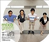 mixa green vol.007 クールビズ