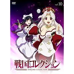 �퍑�R���N�V���� Vol.10 [DVD]