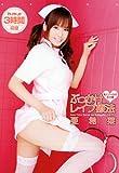 新人ナースのお仕事 亜希菜 ぶっかけレイプ療法 [DVD]