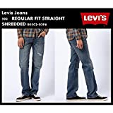 【リーバイス/Levi's】 502 クラシックレギュラーストレート [ミッドカラー] 00502 Levi's