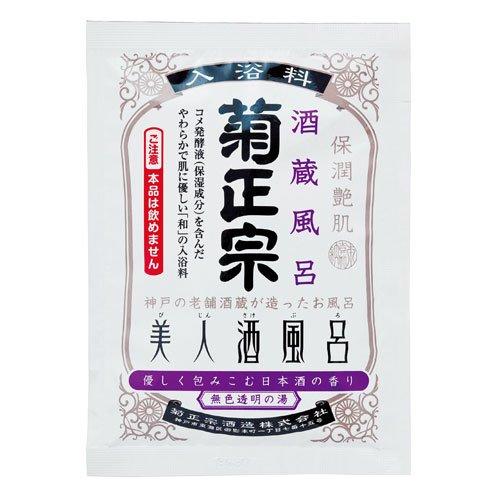 菊正宗 美人酒風呂 日本酒の香りX 10包