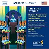 First S'lihot: Midnight Service (Milken Archive of American Jewish Music)