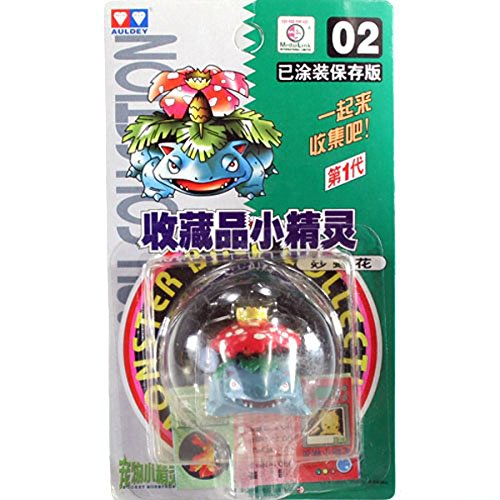 "Pokemon Monster Collection 2"" Figure Series - 2 - Venusaur - 1"