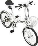 コンパクトな自転車