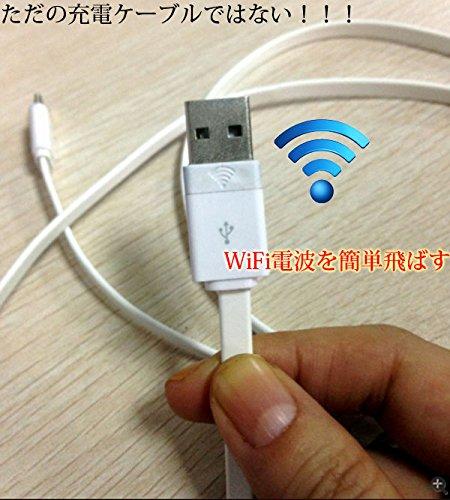 USBに接続するだけでWIFI環境になる! 機器の充電も可能。お手軽 USB wifiアダブター 超ミニWiFiルーター 出先やオフィス等で ORG-SZSPEED518