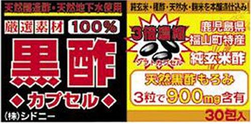 ユーワ 黒酢100%カプセル 30包
