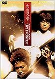 "YOSHIDA KYODAI ""LIVE FRONTIER"" [DVD]"