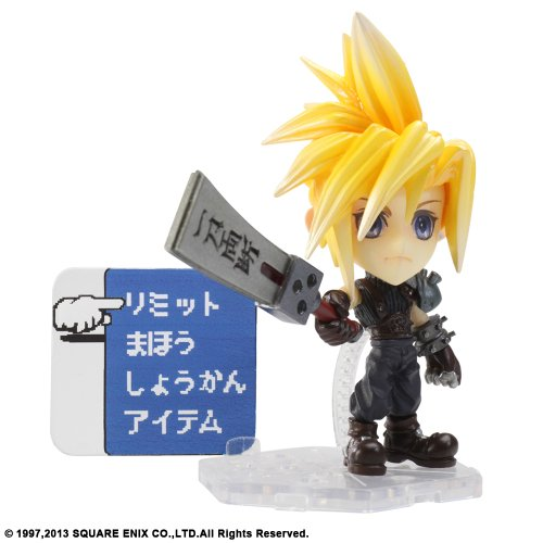 FINAL FANTASY TRADING ARTS 改 mini クラウド・ストライフ from FINAL FANTASY VII