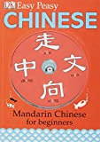 Easy Peasy Chinese: Mandarin Chinese for Beginners