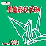 単色折紙15.0CM 116