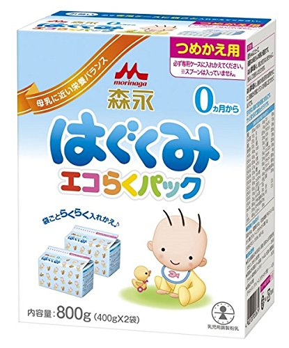 森永乳業 ドライミルク はぐくみ エコらくパック つめかえ用 400g×2袋