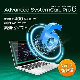 Advanced SystemCare Pro 6 [������?��]