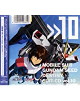 機動戦士ガンダムSEED DESTINY SUIT CD Vol.10 KIRA YAMATO×STRIKE FREEDOMGUNDAM