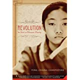 Revolution Is Not a Dinner Party ~ Ying Chang Compestine