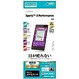 ラスタバナナ  Xperia X Performance ブルーライトカット反射防止フィルム Y711XXP