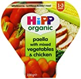 Hipp Organic Paella with Mixed Vegetables and Chicken Tray Meal from 12 Months 230 g (Pack of 5)