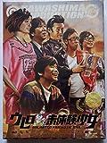 ウレロ☆未体験少女 豪華版 Blu-ray BOX 【テレビ東京 Loppi HMV限定】