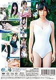 池上紗理依 ボクの太陽 [DVD]