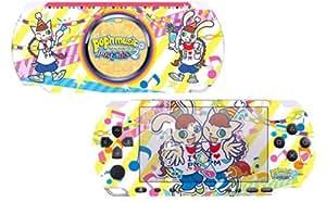 「ポップンミュージックポータブル2」Persona Skin -Portable-