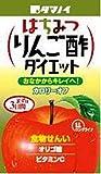 タマノイ はちみつりんご酢ダイエットLL 125ml×24本 ランキングお取り寄せ