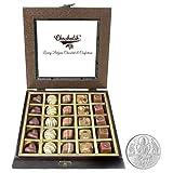 Chocholik - 25Pc Yummy Belgium Chocolates With 5gm Pure Silver Coin - Diwali Gifts