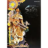 SaGa Series 20th Anniversary サガ クロニクル