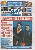 Komsomoljskaya Pravda