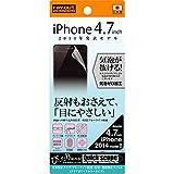 レイ・アウト iPhone6 (4.7インチ)用 ぴったり貼れる「Quick Scope」付き ブルーライト低減・反射・防指紋フィルム RT-P7F/K1