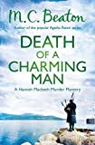 M.C. Beaton Death of a Charming Man (Hamish Macbeth)