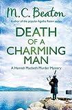 M.C. Beaton Death of a Charming Man (Hamish Macbeth)