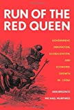 img - for Run of the Red Queen: Government, Innovation, Globalization, and Economic Growth in China by Dan Breznitz (2011-05-31) book / textbook / text book