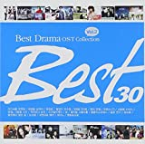 Best Drama OST Collection Vol.2 - Best 30 (2CD)(韓国盤) ランキングお取り寄せ