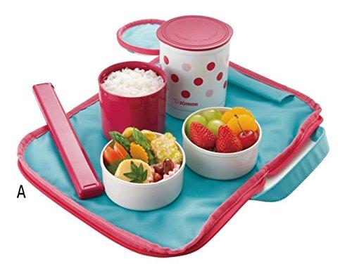 弁当箱 保温 ポーチは広げると、ランチョンマット になります。 キッチン・食器 [キッチン]象印 保温弁当 A/マルチドット