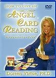 エンジェルカードリーディング (オラクルカードの使い方解説DVD)