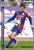 パニーニJリーグエディション第1弾/PFL-J01-088/ヴァンフォーレ甲府/RG/稲垣 祥