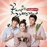 韓国ト゛ラマOST(サウンドトラック)/イケメンラーメン店 [韓国輸入盤]