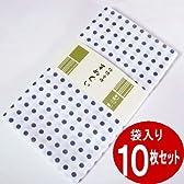 日本手ぬぐい 伝統文様 豆絞り×10枚セット