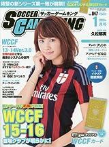 サッカーゲームキング 2016年 01月号 [雑誌]