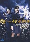 ケータイ刑事 銭形雷 DVD-BOX I[DVD]