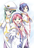 echange, troc Aria the Origination: Aoi Wakusei no El Cielo[Import Japonais]