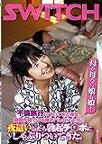 母が母なら娘も娘!不倫旅行についてきた娘を、母親が寝ている横でバレないように夜這いしたら勃起チ○ポにしゃぶりついてきた。 [DVD]