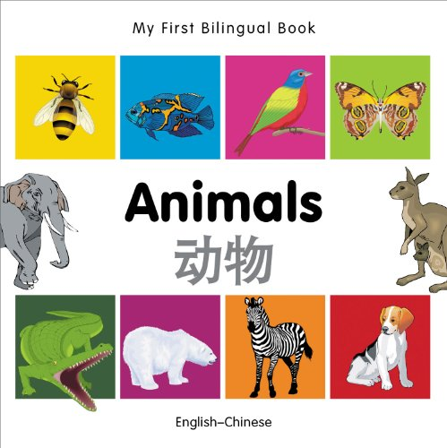 My First Bilingual Book - Animals