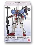 ガンダム FW GUNDAM STANDart:8 BOX (食玩)