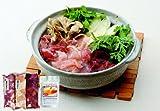 青森県産地鶏 青森シャモロック鍋セット シャモスープ付 ランキングお取り寄せ