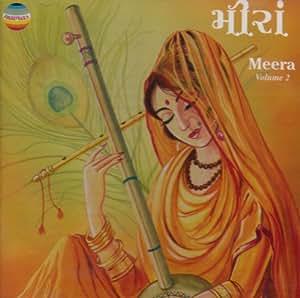 Ashit Desai & Hema, Karsan Gathia, Soli Kapadia - Meera: Gujarati